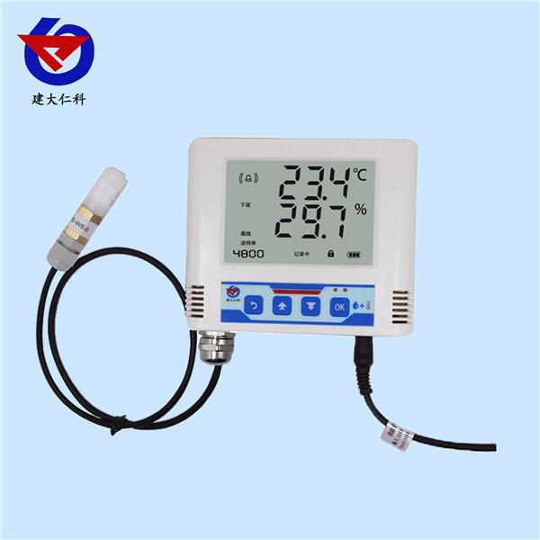 485型外置探头温湿度变送器记