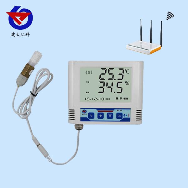WIFI温湿度变送记录仪外置防水