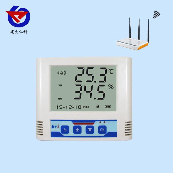 WIFI温湿度变送记录仪内置PE头