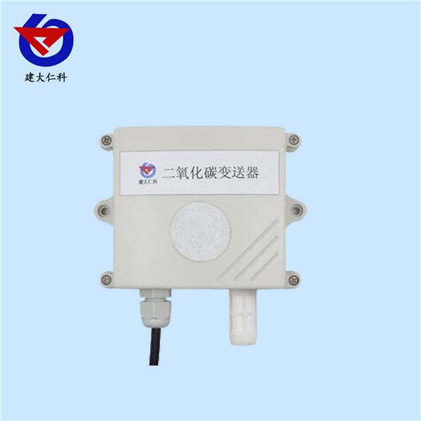 二氧化碳变送器|传感器
