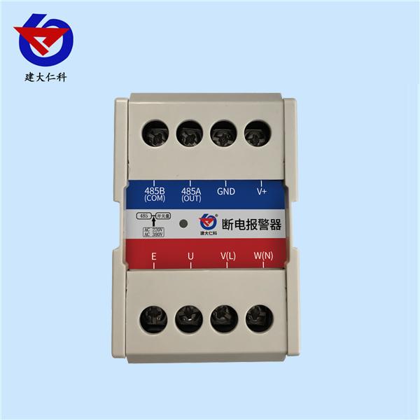 断电检测传感器|变送器