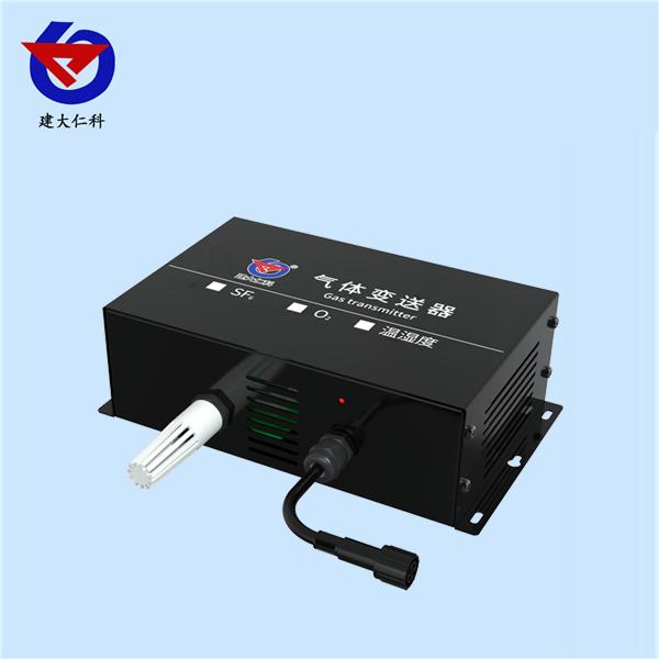 六氟化硫氧气温湿度变送器
