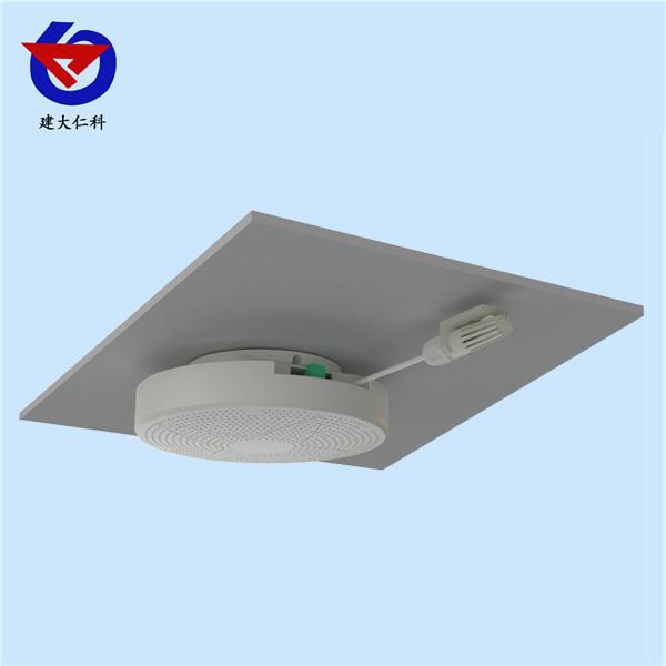 公厕专用多功能空气质量