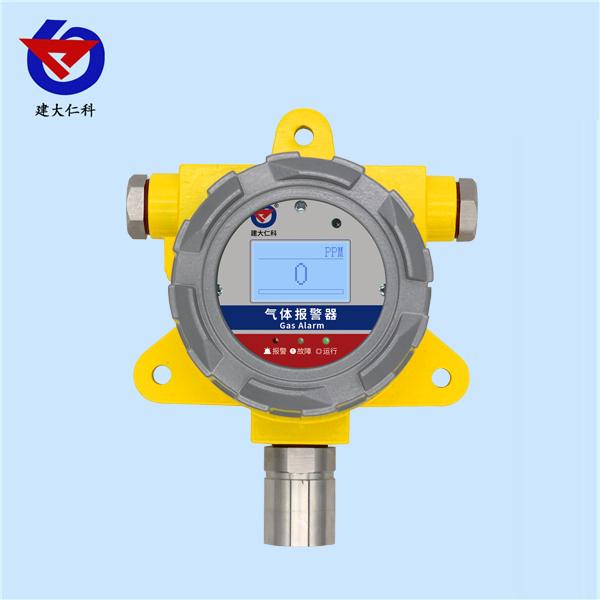 六氟化硫变送器