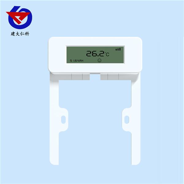 供暖温湿度变送器
