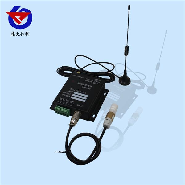 GPRS单探头温湿度变送器