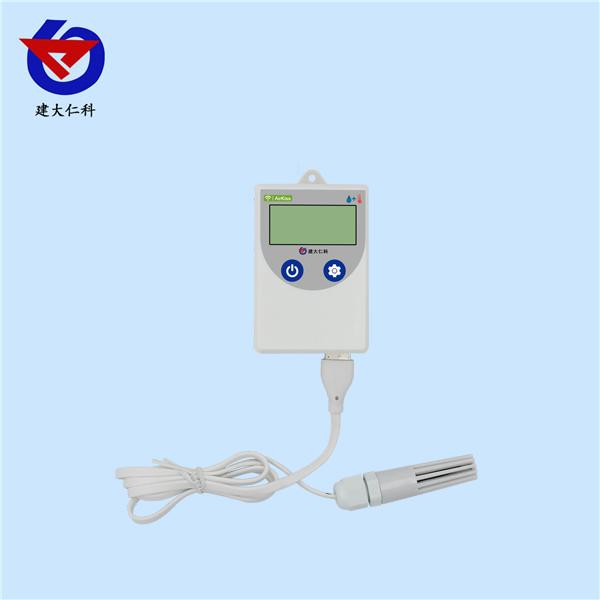 WIFI温湿度变送器