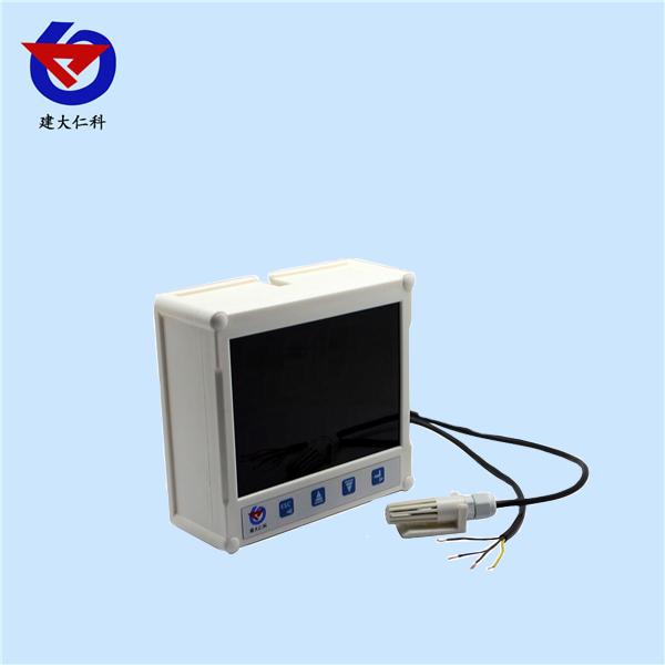 高亮大数码管485型温湿度变送