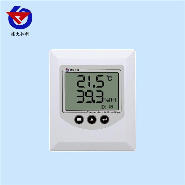 壁挂式温湿度485型变送器