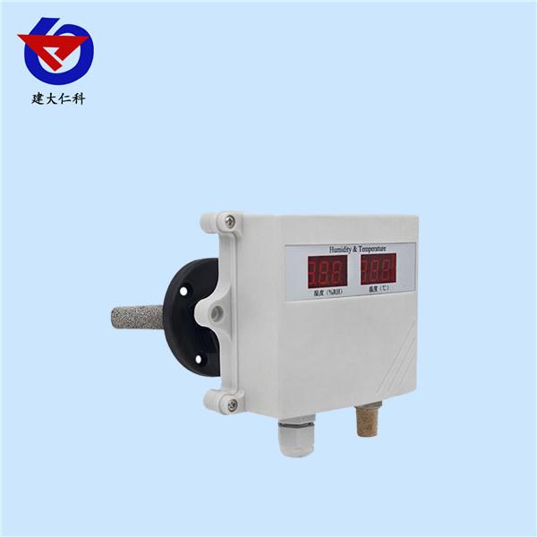 数显管道式485型模拟量型温湿