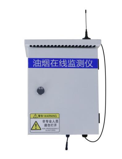 油烟在线监测仪主机 RS-LB-110