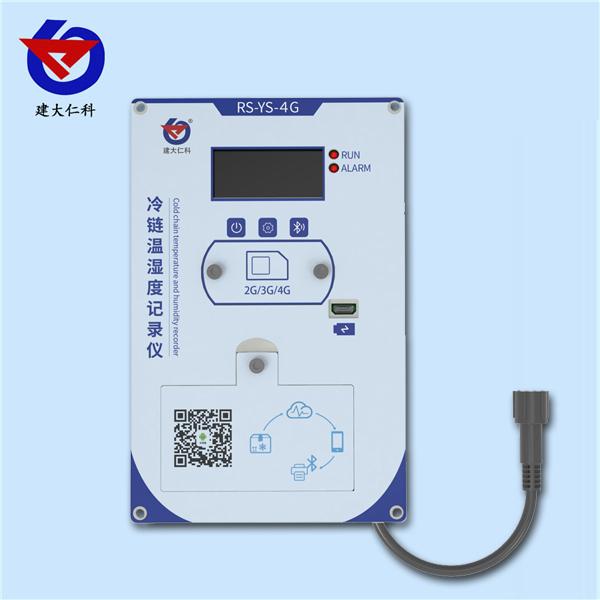 嵌入式温湿度记录仪4G版