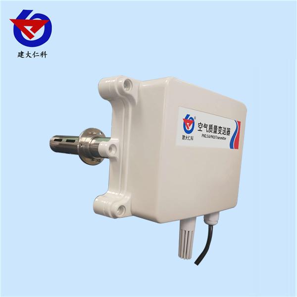 管道式空气质量变送器